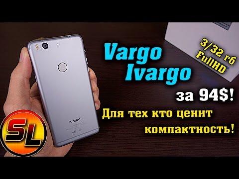 Vargo Ivargo (V210101) полный обзор отличного компактного смартфона! | review