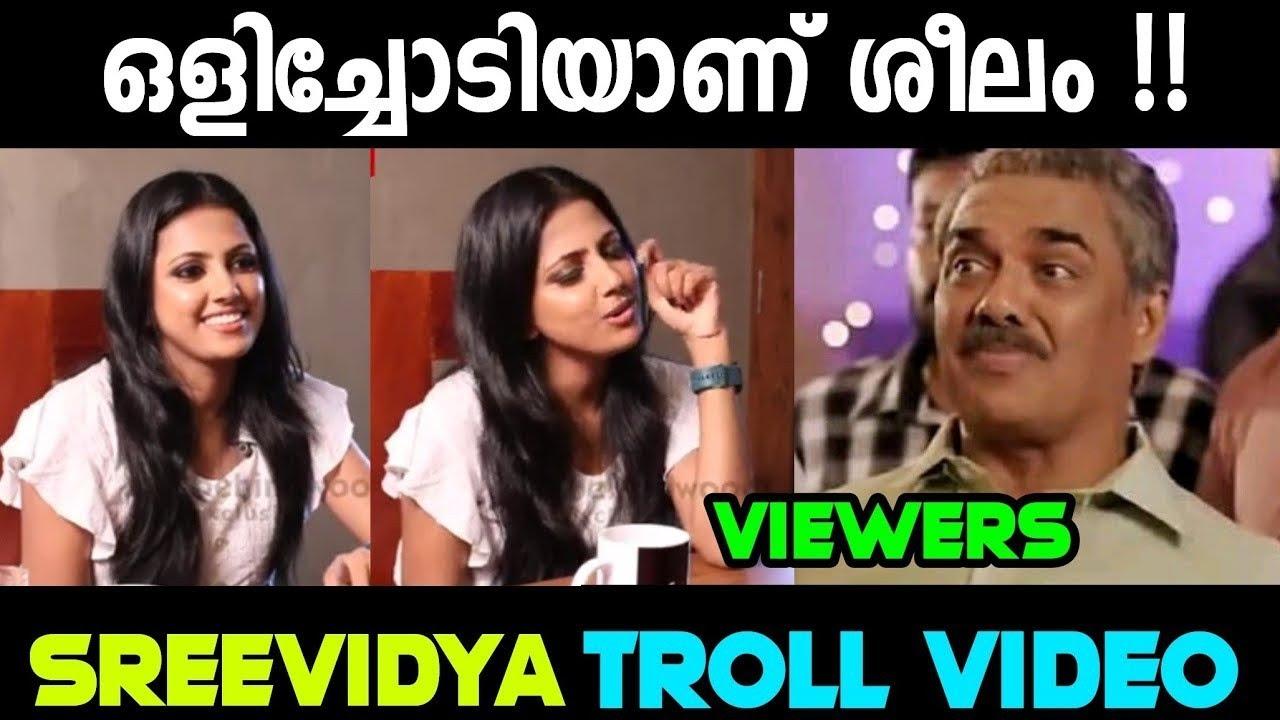 Download എനിക്ക് ഒളിച്ചോടിയാണ് ശീലം  Sree vidhya Interview troll video Mallu trollen
