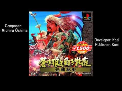 Genghis Khan II: Clan of the Gray Wolf, Full Soundtrack [Sony PS1]