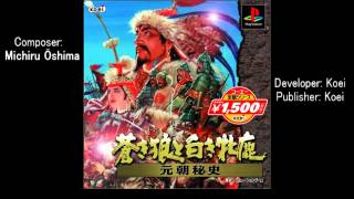 Video Genghis Khan II: Clan of the Gray Wolf, Full Soundtrack [Sony PS1] download MP3, 3GP, MP4, WEBM, AVI, FLV Juli 2018
