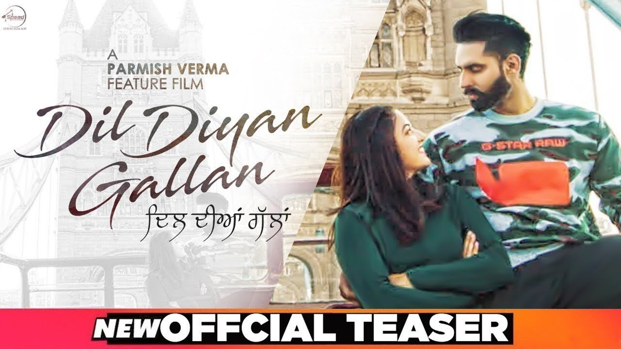 Dil Diyan Gallan' teaser: Packed with emotions the Parmish