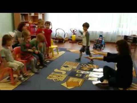 Kindergarten sample lesson