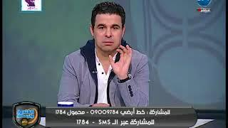 تعليق خالد الغندور على خبر رفع الحصانة عن مرتضى منصور