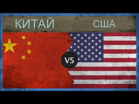 Сравнение армий: КИТАЙ vs США ✪ 2018 [!!!]