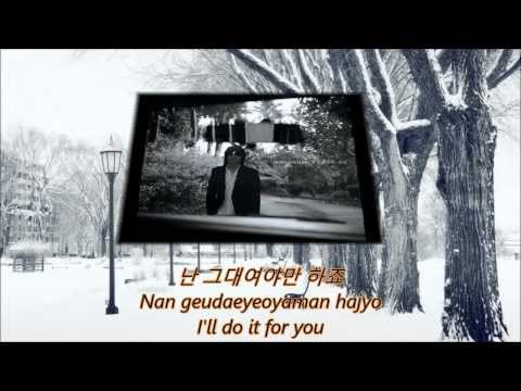 성시경 Sung Si Kyung - I Believe (Recording Ver. W/ Lyrics)
