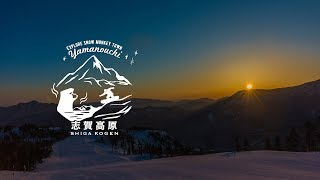 Explore Shiga Kogen  - 4 seasons -