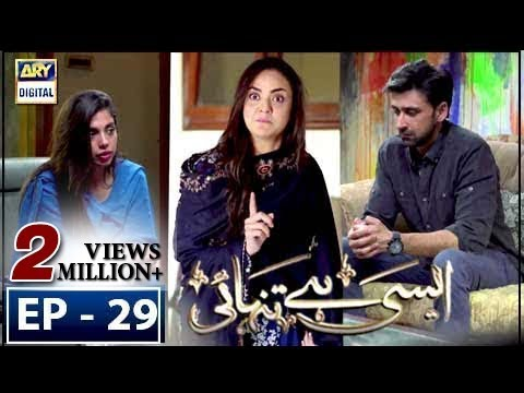 Aise Hai Tanhai - Ep  29 -  ARY Digital Drama