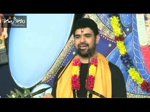 Radha Rani Ke Charan Pyare by Shradhey Acharya Shri Gaurav Krishna Goswamiji
