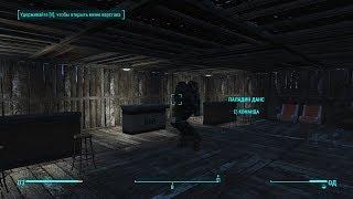Прохождение Fallout 4 #17 Продолжаем фармить,делаем бар у себя в поселении