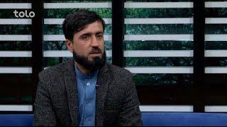 بامداد خوش - ویژه برنامه میلاد النبی - صحبت ها با استاد امرالدین امانی استاد دانشگاه