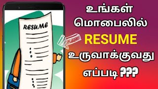 How To Create Resume On Mobile📄📄|| Selfie Station