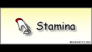 Stamina обзор! Как научиться быстро печатать!(В этом видео уроке я рассказал как пользоваться программой Stamina Скачать программу можно здесь: http://rghost.ru/6GnPXGNzK., 2015-06-20T12:06:55.000Z)