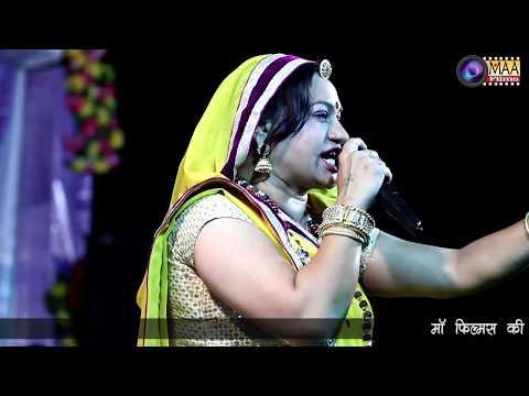 Desh bhakti Song -TU MERA KARMA TU MERA SAB KUCH ! Mera Karma Tu - Karma ! ASHA VAISHNAV & RAJU MALI