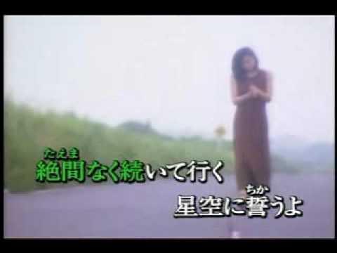 Forever Sorimachi Takashi