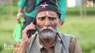 Ke Jamana Aa, 30 June 2017, Full Episode 38