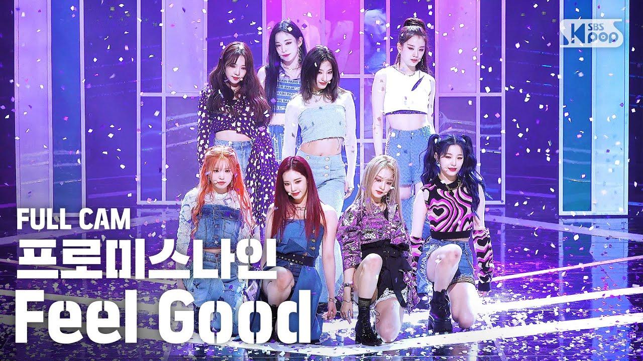 [안방1열 직캠4K] 프로미스나인 'Feel Good (SECRET CODE)' 풀캠 (fromis_9 Full Cam)│@SBS Inkigayo_2020.09.20.