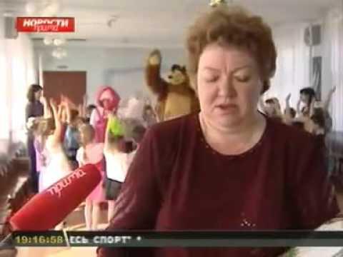Холдинг РусГидро в Красноярске подарил слабовидящим детям уникальные книги