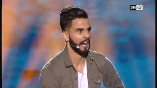 إيكو و صحابو - مهرجان مراكش للضحك 2018 (عرض كامل) Video