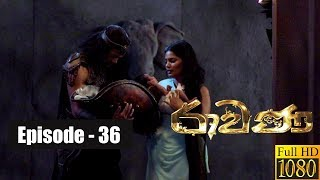 Ravana | Episode 36 31st March 2019 Thumbnail