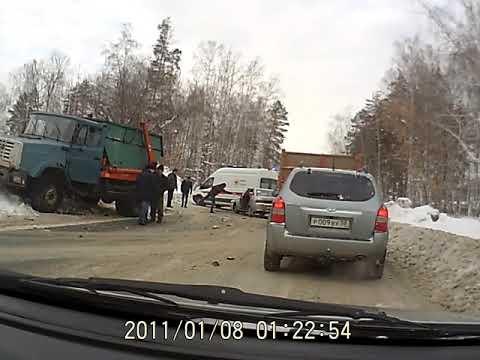 ДТП в Заречном Пензенской области 29.01.2019