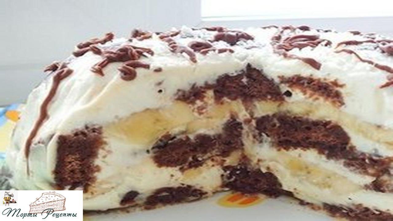 торт из пряников и бананов со сметаной рецепт с фото