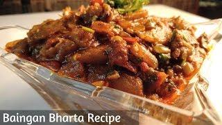Baingan Bharta Recipe (Without Roasting) : Prepare this delicious Eggplant Recipe