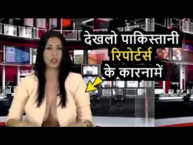 Pakistani very funny news reporter!
