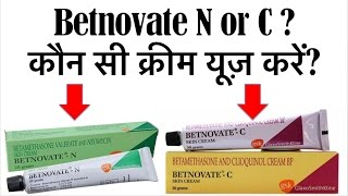 Skin Cream | Difference between Betnovate N and Betnovate C | How to use Betnovate ? Review, Effect