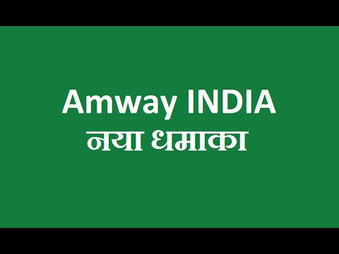 Amway's new blast in the market! |What is Amway in Hindi | Amway Business Plan | Effects