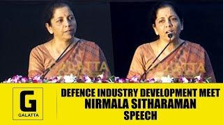 Defence Industry Development Meet   Nirmala Sitharaman Speech  