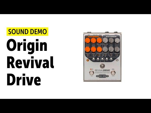 Origin Revival Drive - Sound Demo (no talking)