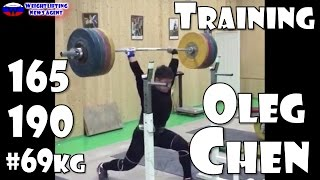 Oleg Chen (RUS, 69KG) | Olympic Weightlifting Training | Motivation