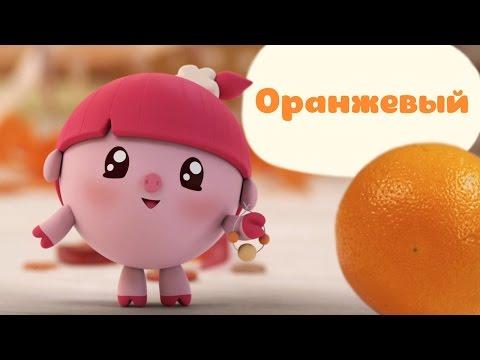 Малышарики - Бусики  32 серия  | Обучающие развивающие мультфильмы