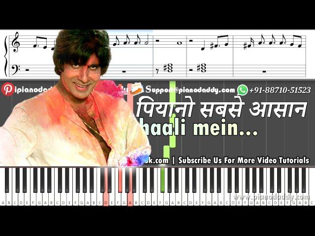 Rang Barse Bhige Chunar Wali Easy Piano Tutorial + Piano Notes