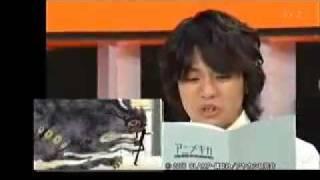 voice actor fukuyama jun