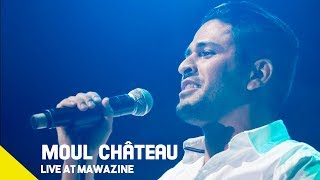 YouNess - Moul Château  (Live At Mawazine) | (يونس - مول شاطو  (مهرجان موازين
