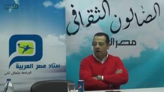مصر العربية   تامر صقر: بعض اللاعبين الكبار باﻷهلي في خطر
