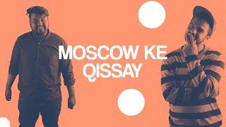 69   Moscow Ke Qissay   The JoBhi Show