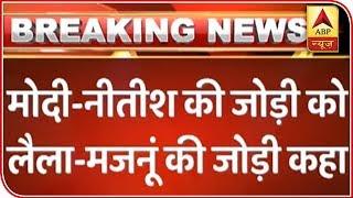 Asaduddin Owaisi Compares Nitish Kumar, PM Modi With Laila-Maj…