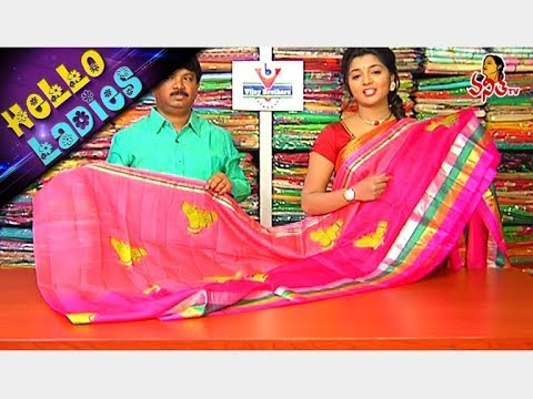 Pure Linen Jute And Trendy Kuppadam Sarees || Hello Ladies || Vanitha TV
