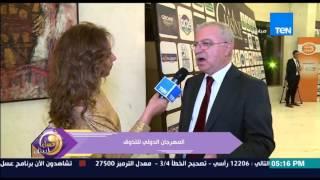عسل أبيض - د/خالد زيادة سفير لبنان بمصر يتحدث عن مشاركة لبنان فى المهرجان الدولي للتذوق