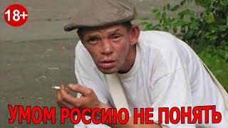 Эту страну не победить.Russia ☆ ДЕРЕВЕНСКИЕ ТРАКТО...