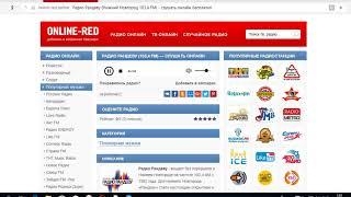 Радио Рандеву (Нижний Новгород 103,4 FM) слушать онлайн бесплатно