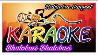 Bhalobasi Bhalobasi | ভালোবাসি ভালোবাসি | Popular Bengali Song Karaoke | Krishna Music