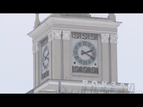 Смена часового пояса в Волгоградской области - вопрос не одного месяца