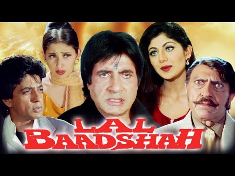 Lal Baadshah Full Movie   Amitabh Bachchan   Manisha Koirala   Amrish Puri   Hindi Action Movie