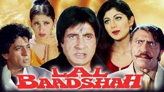 Lal Baadshah Full Movie | Amitabh Bachchan | Manisha Koirala | Amrish Puri | Hindi Action Movie