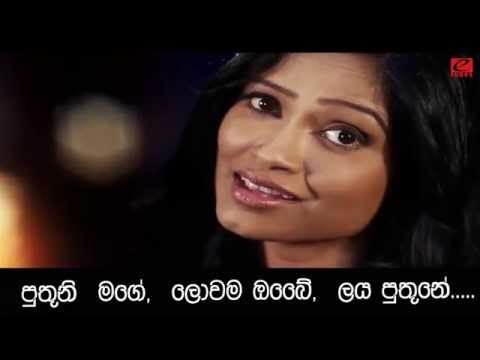 Puthuni Mage ► Sithara Madushani  Adhiraja Dharmashoka Teledrama Song  With  Lyrics 1080p Full HD...