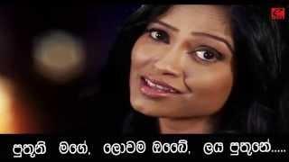 Puthuni Mage ► Sithara Madushani  Adhiraja Dharmashoka Teledrama Song  With  Lyrics 1080p Full HD...