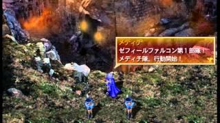 Nishikaze no Kyoushikyouku The Rhapsody of Zephyr Gameplay HD 1080p PS2